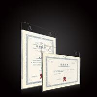 A4证书框挂墙定制有机板透明相框插入式贴广告纸亚克力盒子情人节礼物 食品级透明原料-面板3MM+中空2MM+底3MM
