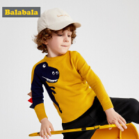 【3件3折价:59.7】巴拉巴拉男童毛衣宝宝针织衫秋冬新款儿童套头毛线衫加厚保暖