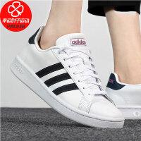 Adidas/阿迪达斯neo女鞋新款运动鞋复古时尚耐磨舒适轻便透气板鞋休闲鞋FZ4262