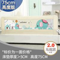 宝宝床护栏婴儿童床围栏大床1.8-2米防摔床边挡板加高床围a383zf08 单面
