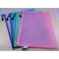 办公用品A4网格袋拉链袋文件袋资料袋试卷夹网袋日韩文具PVC袋a4