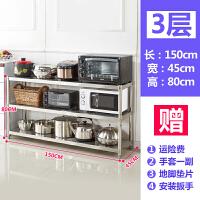 厨房置物架3层微波炉架子收纳储物锅架4不锈钢落地三层烤箱架货架