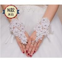 新娘短款婚纱手套 新款结婚蕾丝短款手套女薄白色婚礼手套蕾丝