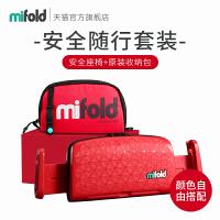 便携儿童安全座椅3-12岁可折叠简易通用车载便携收纳包套装