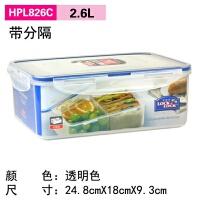 �房�房鬯芰媳ur盒微波�t�盒冰箱收�{盒微波�t碗密封盒便��盒 透明