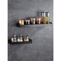厨房置物架壁挂式免打孔太空铝挂架调味调料用品收纳架子家用大全