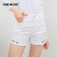 【夏季热卖清仓 到手价:46.9】ONE MORE夏装新款白色牛仔短裤女高腰破洞牛仔裤直筒热裤裤子