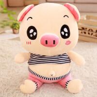 大号抱抱熊小猪毛绒玩具公仔趴趴猪床上可爱女生女孩睡觉抱枕娃娃