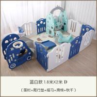 新款围栏儿童乐园家用游戏室内婴儿安全游乐园爬行垫护栏地用宝宝玩具模型 蓝白1.8米X2米D (加汽车滑梯+摇马+收纳架