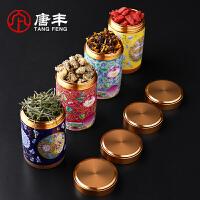 唐丰珐琅彩迷你小罐茶叶罐随身小茶罐茶具礼品套装礼盒装