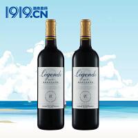 拉菲传奇波尔多红葡萄酒 两瓶装【1919酒类直供】