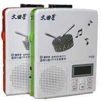 文曲星 A9 MP3磁带复读机录音机英语学习 转录u盘TF卡随身听 480秒超长复读,磁带转录,跟读 对比 录音,可插