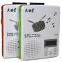 文曲星 A9 MP3磁带复读机录音机英语学习 转录u盘TF卡随身听 480秒超长复读,磁带转录,跟读 对比 录音,可插U盘和TF卡等一系列功能