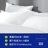 五星酒店枕头一对装枕芯家用单人舒适护颈枕羽丝绒整头