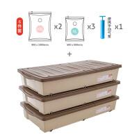收纳箱200升 收纳箱塑料特大号三件套储物箱床下整理箱床底收纳箱L+ +6件套压缩袋