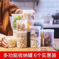 冰箱保�r盒塑料密封盒���w食品收�{盒家用�N房五谷�s�Z�ξ锖写筇�