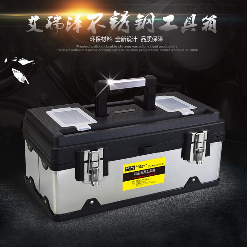 车载美术工具箱家用手提式收纳箱大小号多功能铁皮箱子