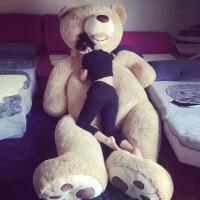 六一儿童节520泰迪熊大熊熊猫公仔抱抱熊女孩娃娃可爱毛绒玩具熊生日礼物送女友 浅棕色