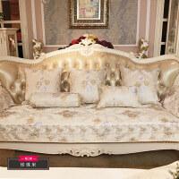 欧式沙发垫四季通用布艺123组合7字防滑全包沙发套罩全盖