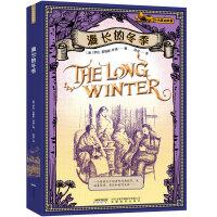 小木屋的故事系列:漫长的冬季(新版)