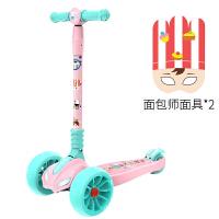 折叠滑板车儿童3轮溜溜车3-6-14岁女男孩四轮闪光音乐 2岁脚踏车zf02