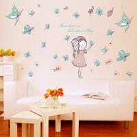 放飞蝴蝶墙贴贴纸客厅卧室温馨墙饰贴餐厅背景墙大墙贴画婚房装饰 放飞蝴蝶 大