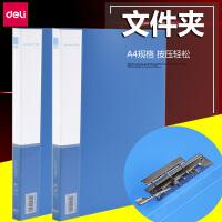 【包邮】得力deli 5301文件夹插页A4单强力夹加插袋 单夹资料夹 单个装