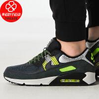 Nike/耐克男鞋新款低帮运动鞋舒适透气AIR MAX 90气垫缓震休闲鞋CZ2975-002
