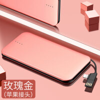 充电宝 10000M可爱卡通vivo苹果手机oppo通用超萌便携轻薄毫安华为MIUI大容量迷你小巧