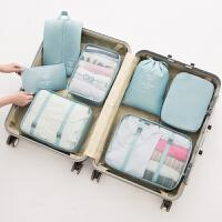 旅行收纳袋套装行李箱收纳袋整理袋衣服旅游衣物内衣收纳包打包袋 升级版七件套 带插扣 湖蓝