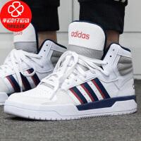 Adidas/阿迪达斯男鞋新款高帮运动鞋经典小白鞋舒适透气轻便耐磨休闲鞋板鞋FY6621