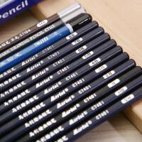 【12支装】【型号可混】马利绘图铅笔 铅笔 绘图铅笔 素描铅笔 套装铅笔