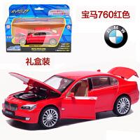 宝马X6合金玩具汽车模型 宝马7601:32声光回力仿真越野小汽车 760li 红色 礼盒装