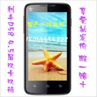 天迈T-Smart D58安卓智能机双卡双待手机便宜4.5寸电容屏