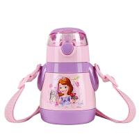 迪士尼保温杯 苏菲亚公主紫色手提背带两用可拆卸耐摔保温杯310ml