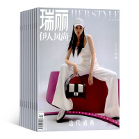 瑞丽伊人风尚 杂志 时尚时装期刊图书2020年4月起订阅 新刊订阅  杂志铺 杂志订阅