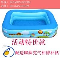 儿童充气游泳池加厚家用婴儿宝宝大海洋球池小孩大号家庭戏水池