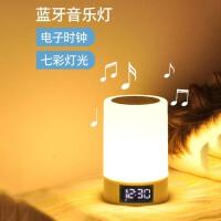 创意蓝牙音箱小夜灯音乐浪漫温馨闹钟台灯卧室床头喂奶伴睡灯时钟