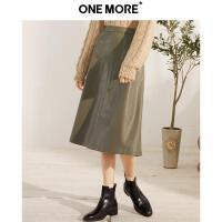【裸价直降】ONE MORE2018冬装新款PU皮半身裙女中长款高腰a字裙ins超火裙子
