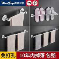 特价太空铝毛巾架单杆卫生间挂毛巾的架子浴室厨房抹布家用免打孔