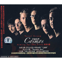 CD-宇宙合声:星光大道