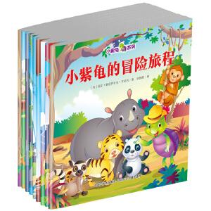 小紫龟绘本系列(套装共9册)