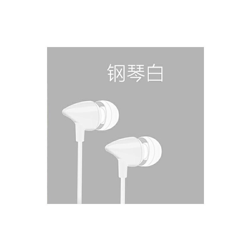 趣铭EP-1牛角3.5带麦线控耳机