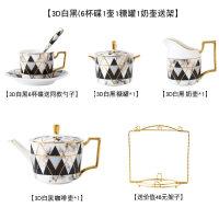 【新品热卖】ins英欧式下午茶花茶杯陶瓷咖啡杯器具简约创意优雅整套套装礼盒 15件