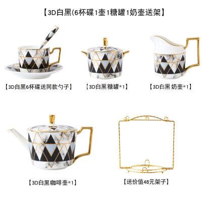 【新品热卖】ins英欧式下午茶花茶杯陶瓷咖啡杯器具简约创意优雅整套套装礼盒  15件 ins同款咖啡杯碟套装