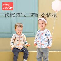 babycare 儿童宝宝防晒衣 男童女童防晒服皮肤衣透气轻薄防紫外线