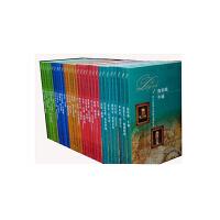 名人的真实故事系列丛书(套装共22册)-居里夫人 爱因斯坦 巴尔扎克 雨果 马克吐温 海明威 普希金 托尔斯泰..等等