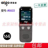 【包邮】爱国者 R5522 16G 录音笔 专业高清远距降噪 微型声控 PMC高品质