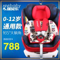 【包邮】REEBABY汽车儿童安全座椅ISOFIX硬接口 0-12岁婴儿宝宝可躺 儿童座椅