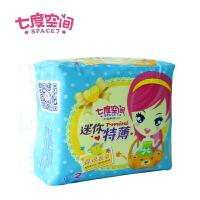 七度空间少女系列棉棉表层 迷你巾 QSD8312薄型姨妈巾 12片+送2片装卫生巾
